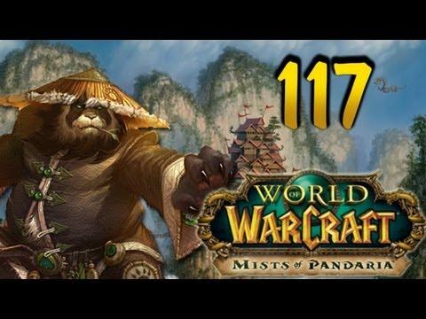 Играем в World of Warcraft с Карном. Часть 117