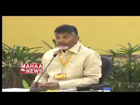 Andhra CM Chandrababu Reacts On Federal Front | Mahaa News