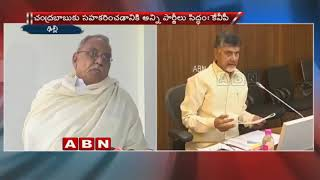 Congress MP KVP Ramachandra Rao Writes Letter To CM Chandrababu Naidu