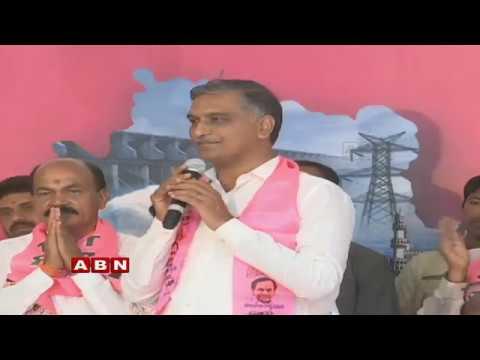 Zaheerabad Congress and BJP leaders join TRS   Minister Harish Rao