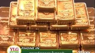 Gold Outlook By YLG 15-08-60