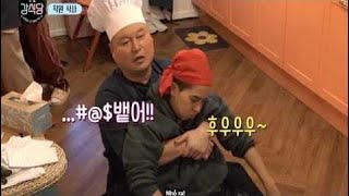 (Vietsub) KANG KITCHEN | Cười té xỉu với cảnh Mino bị Ho Dong mát-xa quá trớn