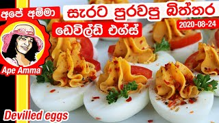 Easy stuffed eggs by Apé Amma