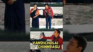 Vandicholai Chinnrasu Tamil  Movie