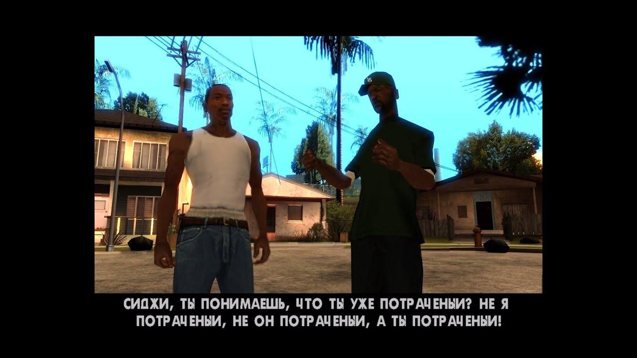 Как сделать гта русской