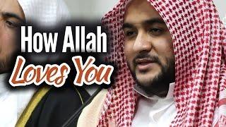 How Allah loves You – Shaykh Usama Ateef Al Makki