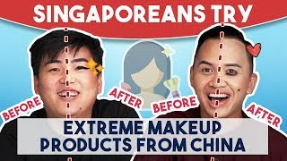 Singaporeans Try: Extreme Makeup Products From China