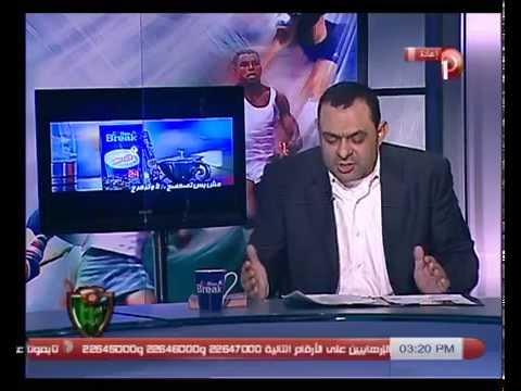 الرياضة اليوم يفتح ملفات فساد التحكيم 1/2