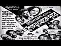 Mon Aula Koira Sujon Amay, Sabina Yasmin, Film - Shohor Theke Dure (শহর থেকে দূরে) 1979