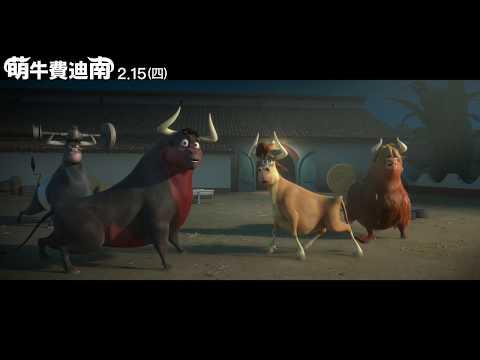 【萌牛費迪南】萌萌片段 - 費迪南4NI篇