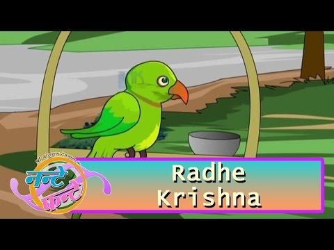 Hindi Kahaniya for kids | Funny hindi cartoons | full kids stories | Animation | Short Film |HD thumbnail