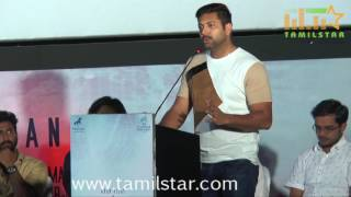Kuttram 23 Movie Audio Launch