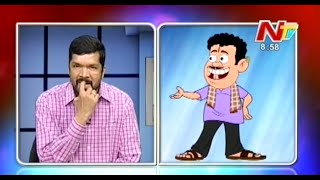 Posani-Krishna-Murali-Comedy-With-Mama-Mama-Majaka