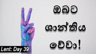 Supuwath Arana - 2020-04-04