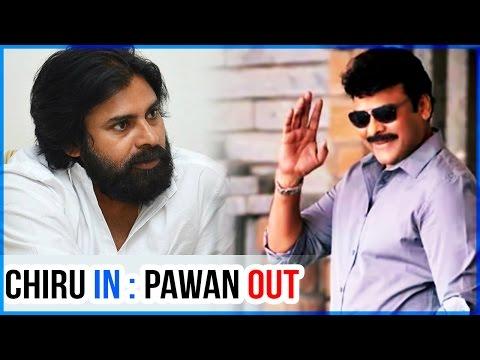 Chiru IN : Pawan OUT | Chiranjeevi | Pawan Kalyan | Real Life vs Reel Life