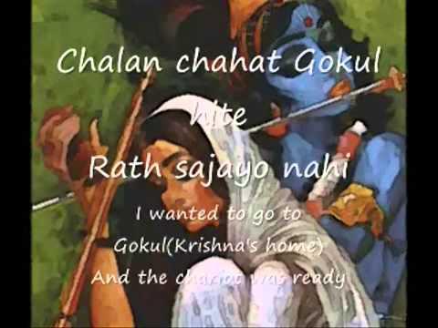Meera Bhajan - Sakhi Ri Laaj with Lyrics Voice - Lata