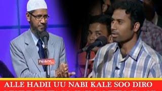 Muslimiinta Hadii Nabi kale uu Alle Soo diro maxay sameynayaan? Dr. Zakir Naik