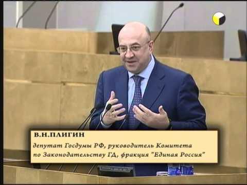 Заседание Госдумы по УЭК