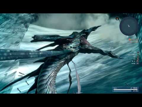 FINAL FANTASY XV - VS Leviathan (파이널 판타지 15 - VS 리바이어던)