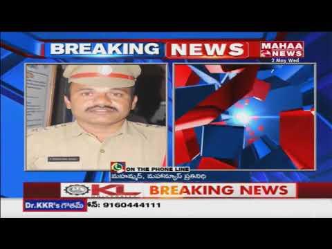 Police Settlements In Rachakonda Commissionerate | Mahaa News
