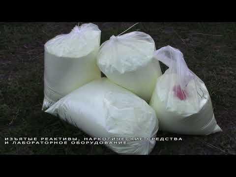 ФСБ разгромила наркосиндикат, участником которого был один из руководителей органа местного самоуправления Ивановской области (видео)