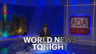 Ada Derana World News Tonight | 15th April 2021