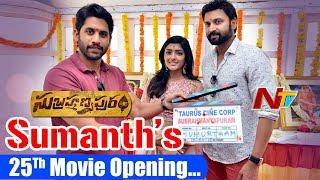 Hero Sumanth New Movie Opening 2018    Movie Team Press Meet    Sumanth