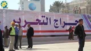 جراج ميدان التحرير .. أكبر جراجات مصر
