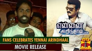 """Ajith Fans Celebrates """"Yennai Arindhaal"""" Release Day in Coimbatore"""