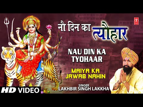 Nau Din Ka Tyohaar [full Song] Maiya Ka Jawab Nahin video