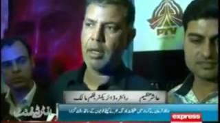 """Pakistani movie """"Maalik"""""""