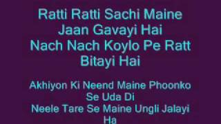 download lagu Jai Ho Hindi gratis