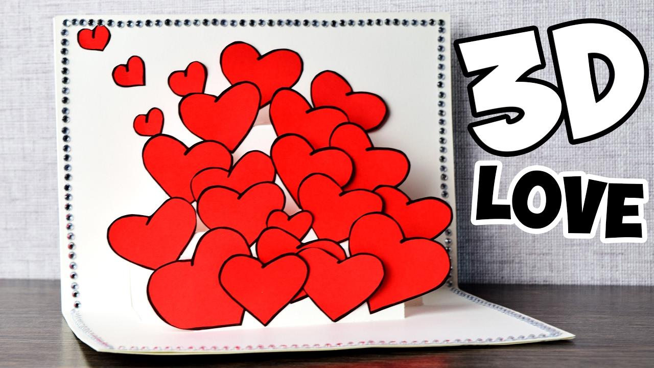 Открытки объёмные сердечки из 566