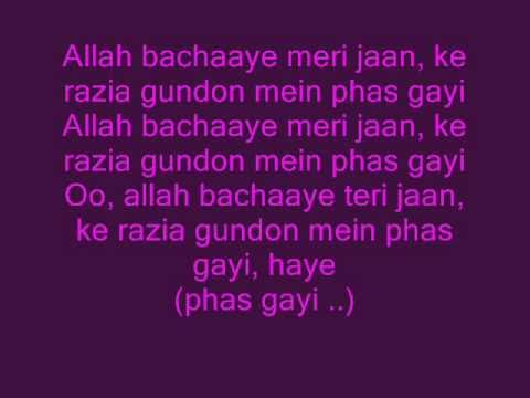 RAZIA THANK YOU MOVIE LYRICS