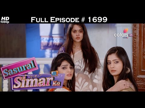 Sasural Simar Ka - 1st January 2017 - ससुराल सिमर का - Full Episode thumbnail