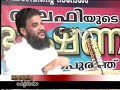 NADAPURAM GANDANAM 5 Part-02 Hussain Salafi Speech (full-part)