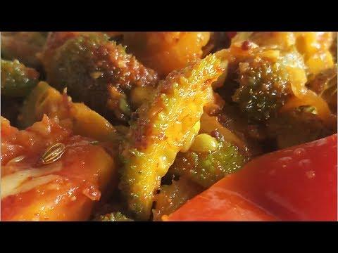 Spiny gourd curry.मसालेदार स्वादिष्ट ,ककोड़े,कंटोले,बाड़-करेले की सब्ज़ी। healthy jungali karela