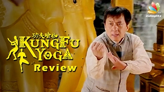 Kung Fu Yoga Review and Reactions | Jackie Chan, Amyra Dastur | Tamil News