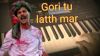 Latth mar song gori tu lath mar   Toilet - Ek prem katha movie  