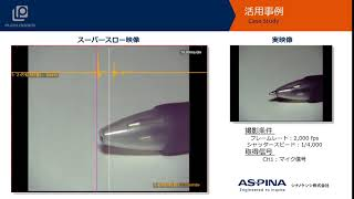 ハイスピードカメラ+データロガー「ペン先を格納する瞬間」
