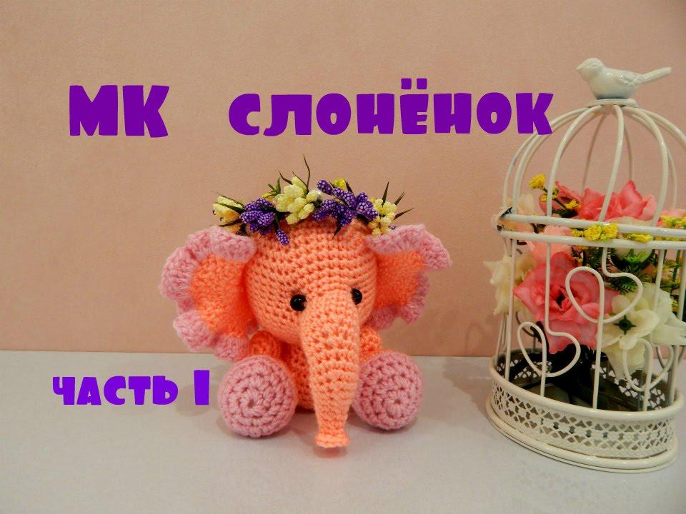 Маруся прокопенко вязание игрушек крючком