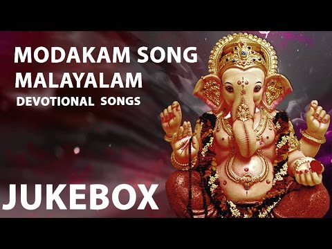 Modakam Songs | Lord Ganesha Songs in Malayalam | Lord Ganesha...