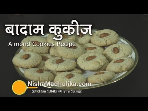Almond Cookies Recipe -  Badam Cookes