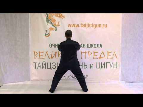 цигун гимнастика для плечевого сустава