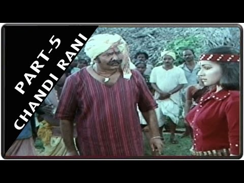 Chandi Rani Full Movie Part - 5/9