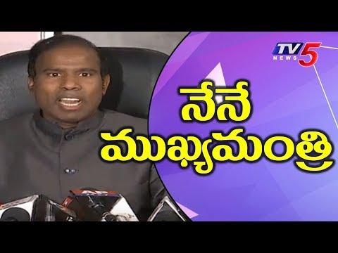 I Will Become Chief Minister of Andhra Pradesh   KA Paul Press Meet   TV5 News