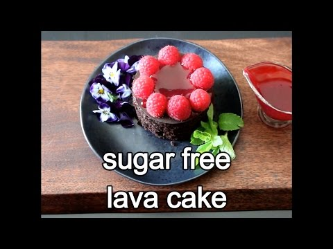 Sugar-Free Lava Cake (107 Calories !)