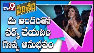 Mehreen Pirzada speech at Pantham Audio Launch