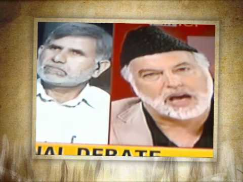 KASHMIR SITUATION ON NATIONAL  DEBATE, ANC