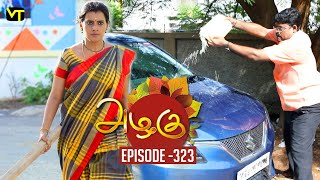 Azhagu - Tamil Serial | அழகு | Episode 323 | Sun TV Serials | 10 Dec 2018 | Revathy | Vision Time